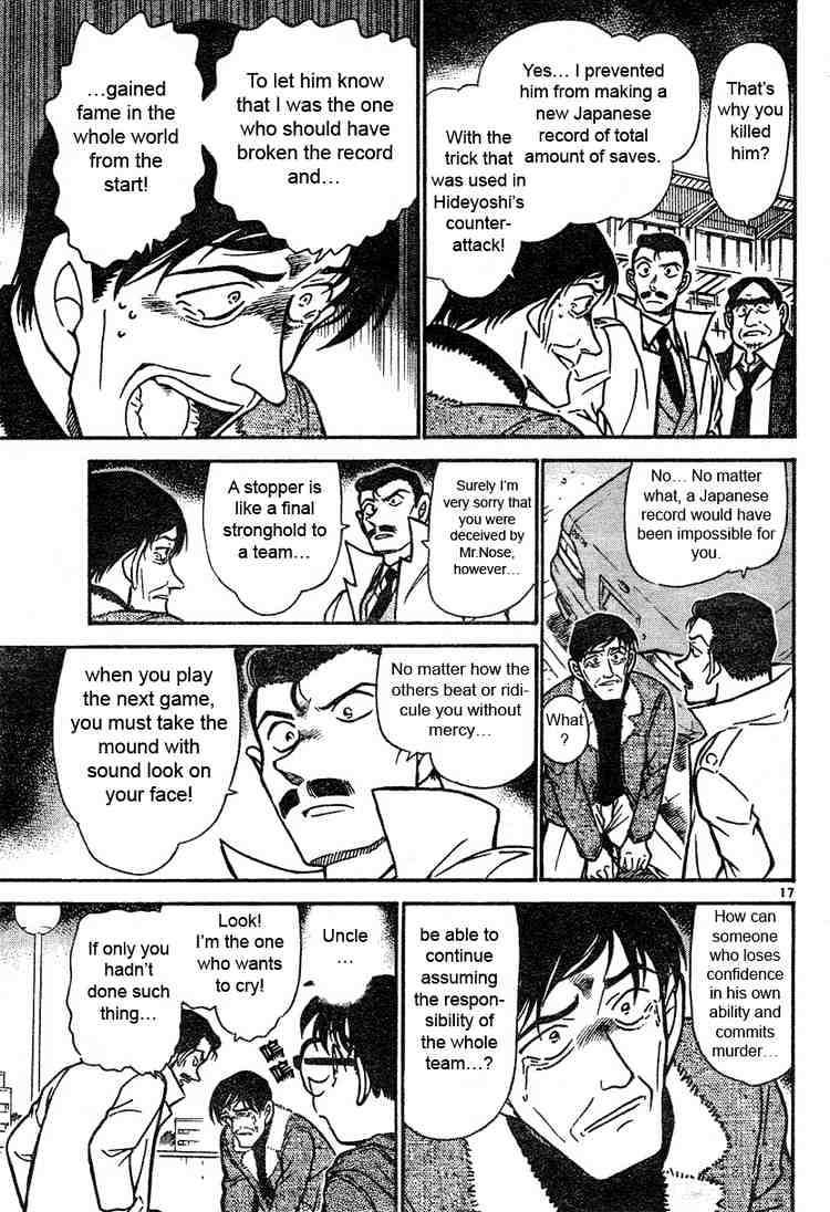 Detective Conan Chapter 465  Online Free Manga Read Image 17