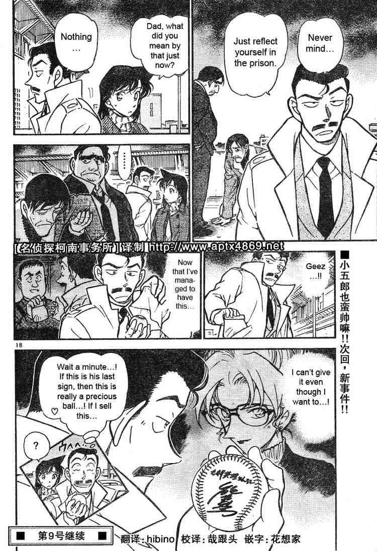 Detective Conan Chapter 465  Online Free Manga Read Image 18
