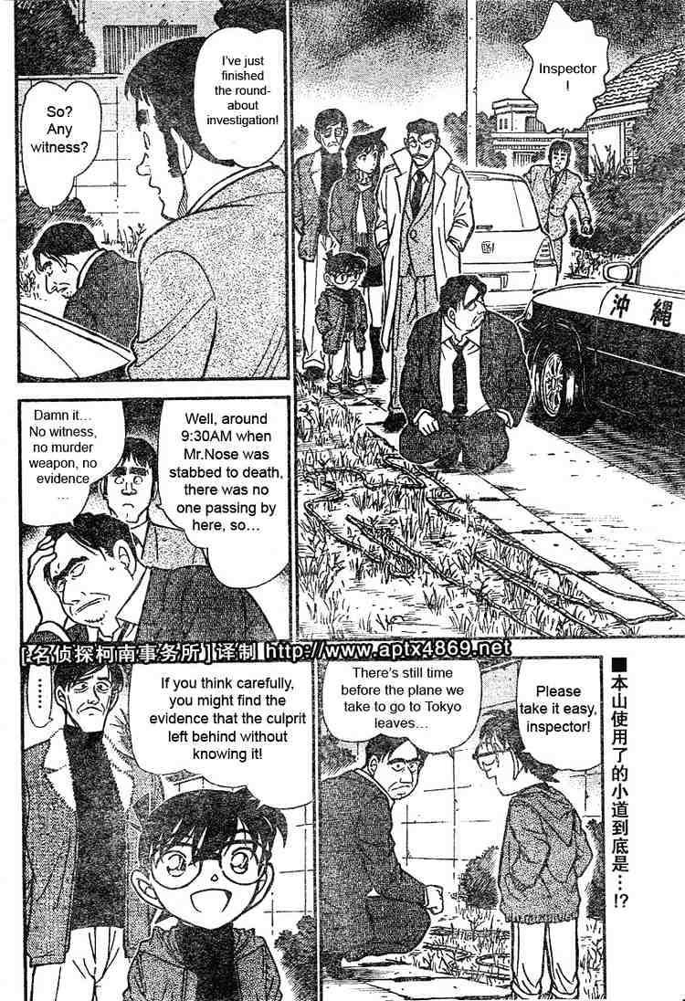 Detective Conan Chapter 465  Online Free Manga Read Image 2