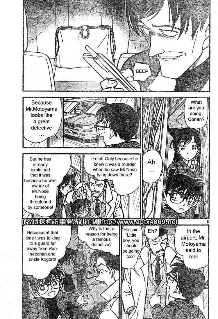 Detective Conan Chapter 465  Online Free Manga Read Image 5