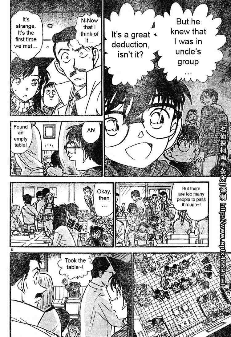 Detective Conan Chapter 465  Online Free Manga Read Image 6