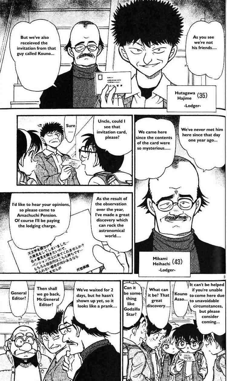 Detective Conan Chapter 466  Online Free Manga Read Image 9