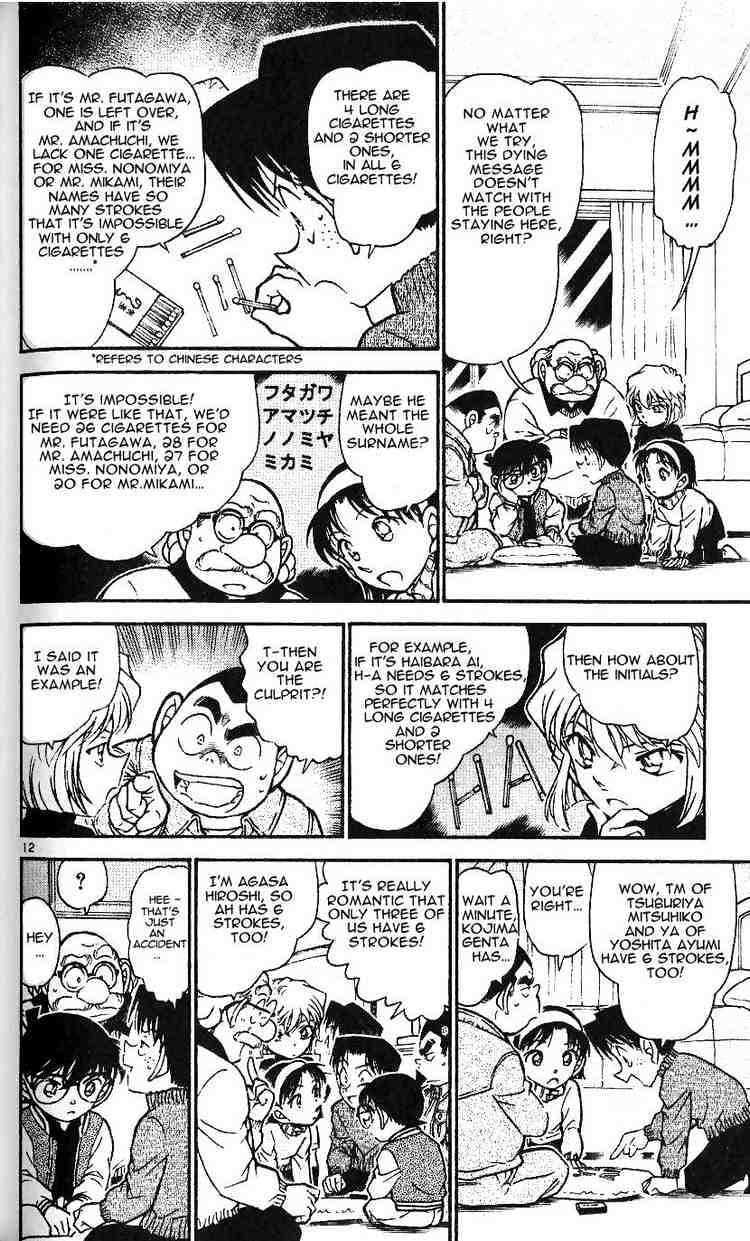 Detective Conan Chapter 467  Online Free Manga Read Image 12