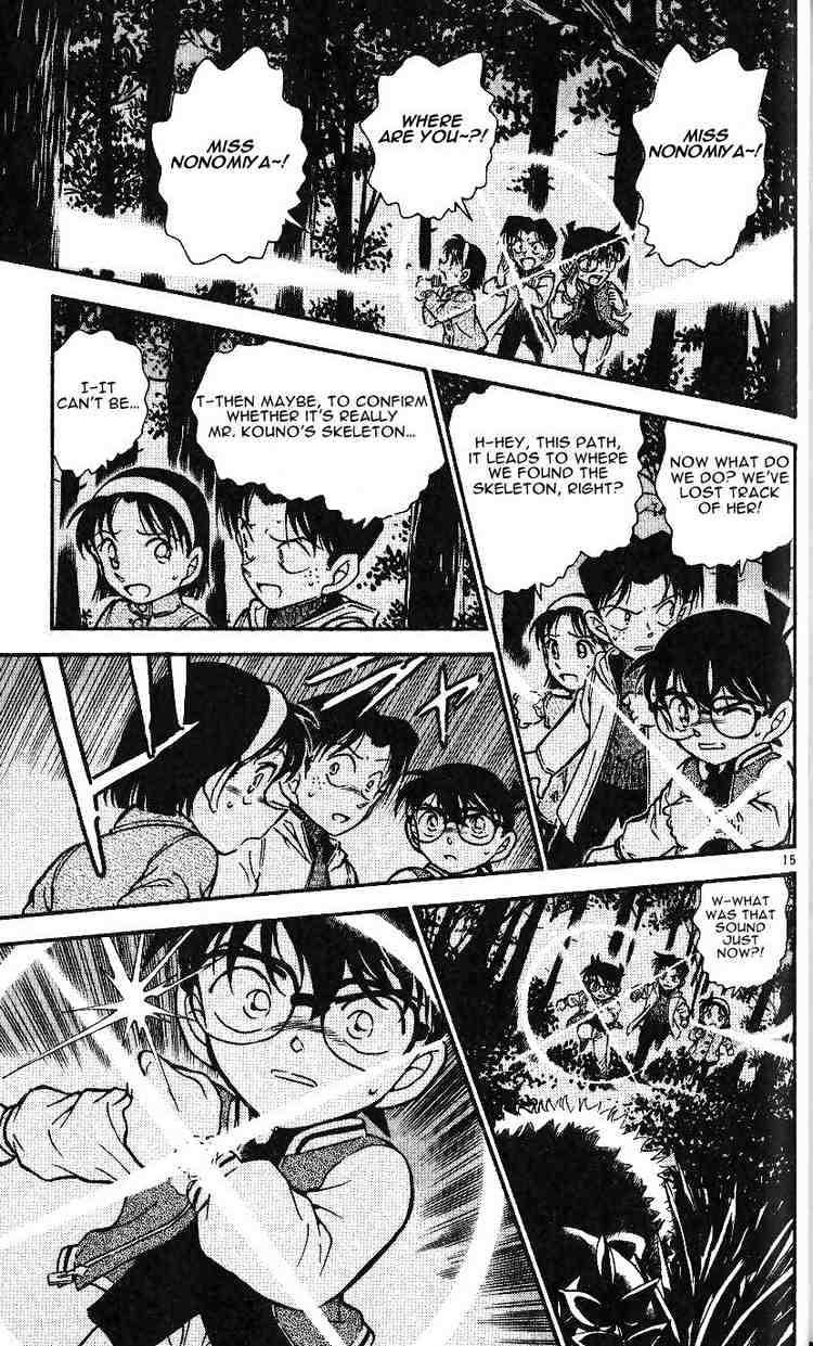 Detective Conan Chapter 467  Online Free Manga Read Image 15
