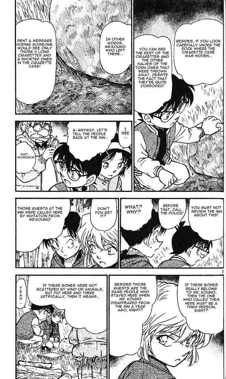 Detective Conan Chapter 467  Online Free Manga Read Image 3