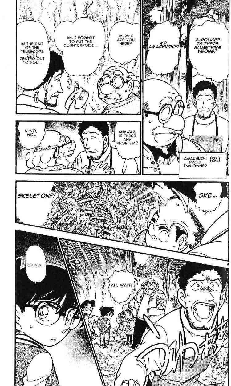 Detective Conan Chapter 467  Online Free Manga Read Image 5