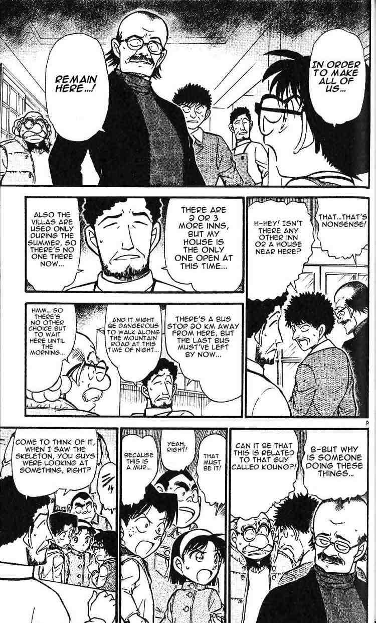 Detective Conan Chapter 467  Online Free Manga Read Image 9