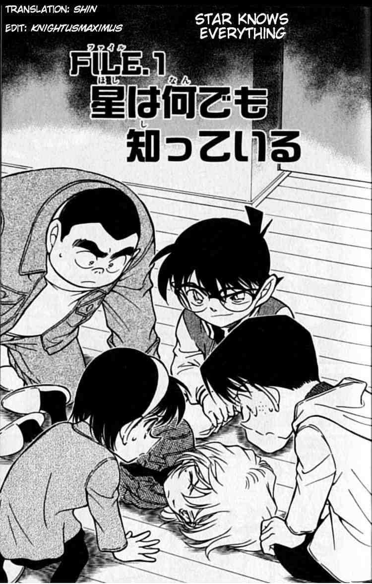 Detective Conan Chapter 469  Online Free Manga Read Image 1