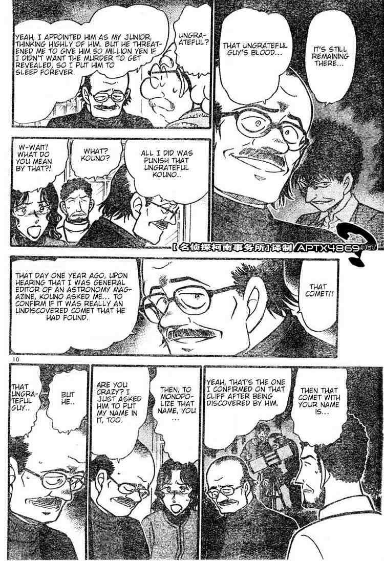 Detective Conan Chapter 469  Online Free Manga Read Image 10