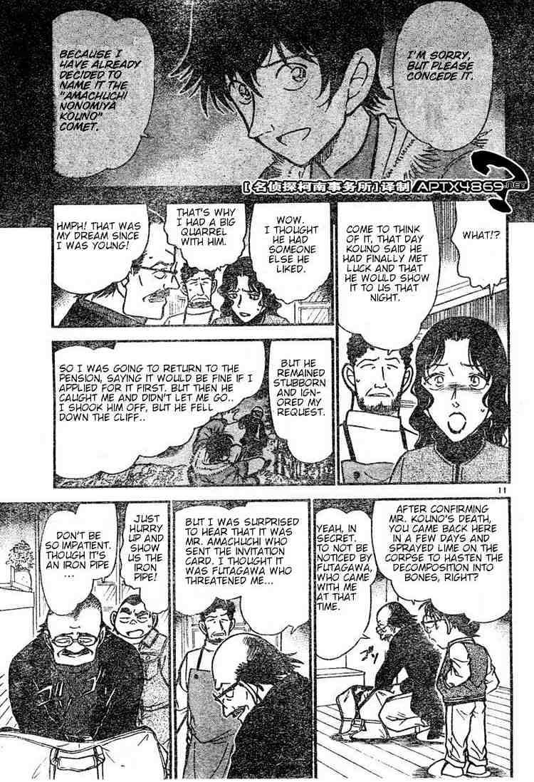 Detective Conan Chapter 469  Online Free Manga Read Image 11