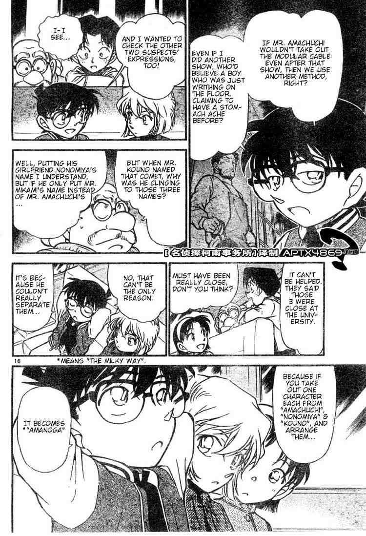 Detective Conan Chapter 469  Online Free Manga Read Image 16