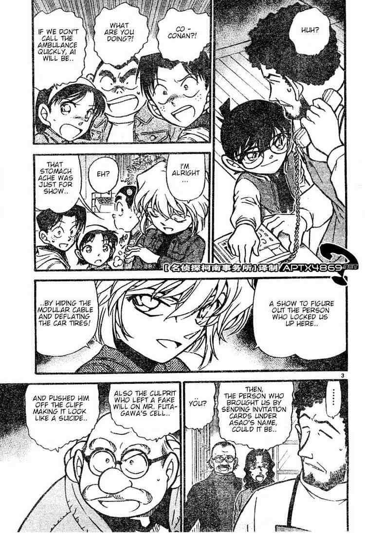 Detective Conan Chapter 469  Online Free Manga Read Image 3