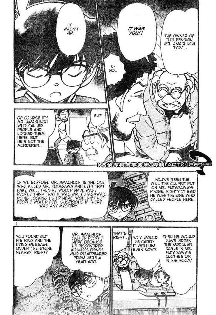 Detective Conan Chapter 469  Online Free Manga Read Image 4