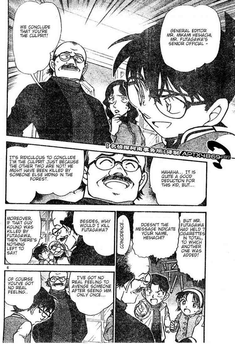 Detective Conan Chapter 469  Online Free Manga Read Image 6