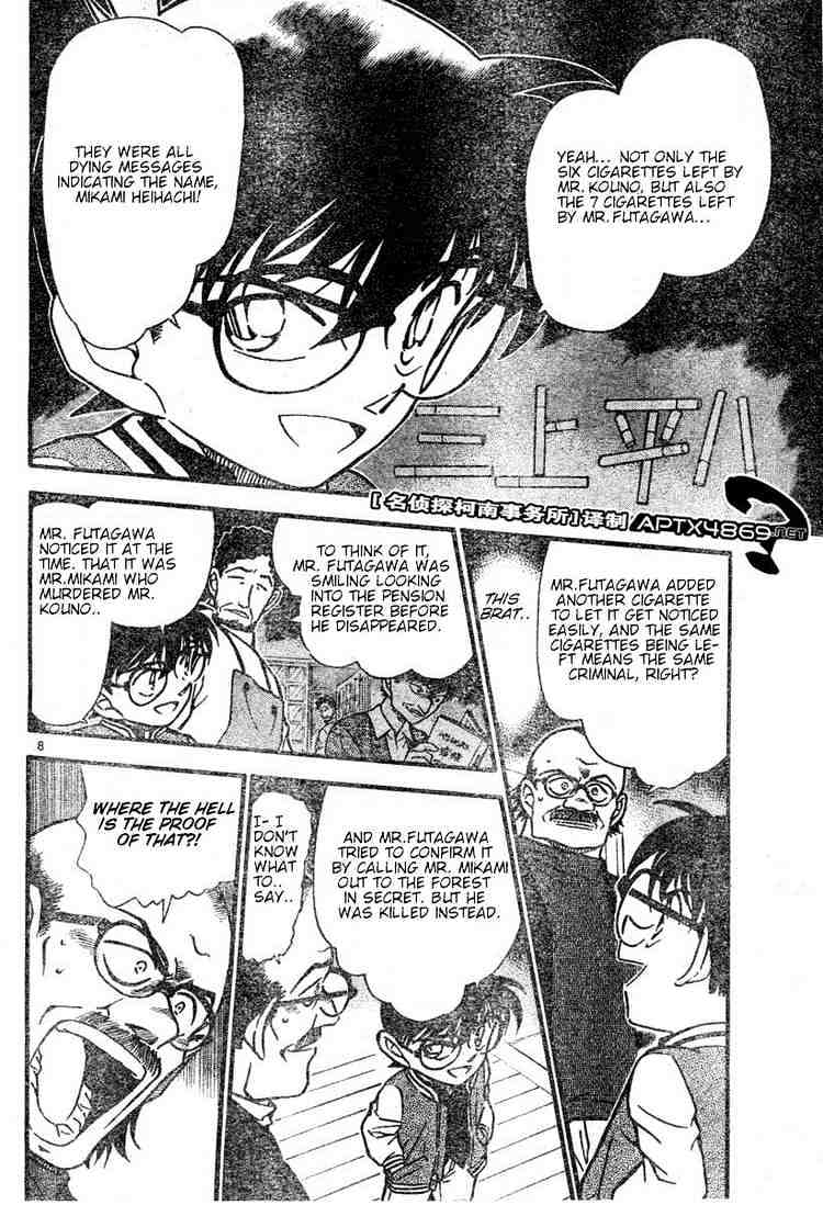 Detective Conan Chapter 469  Online Free Manga Read Image 8