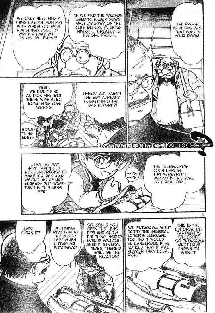 Detective Conan Chapter 469  Online Free Manga Read Image 9