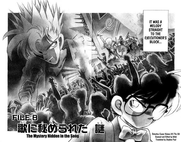 Detective Conan Chapter 47  Online Free Manga Read Image 2