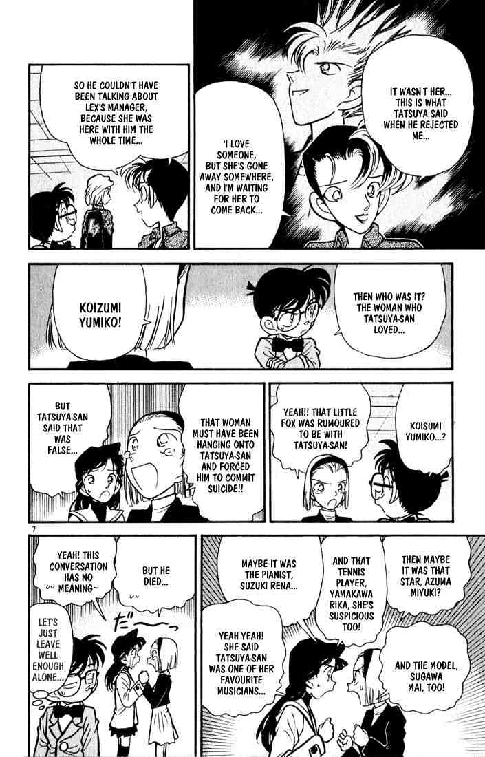 Detective Conan Chapter 47  Online Free Manga Read Image 7