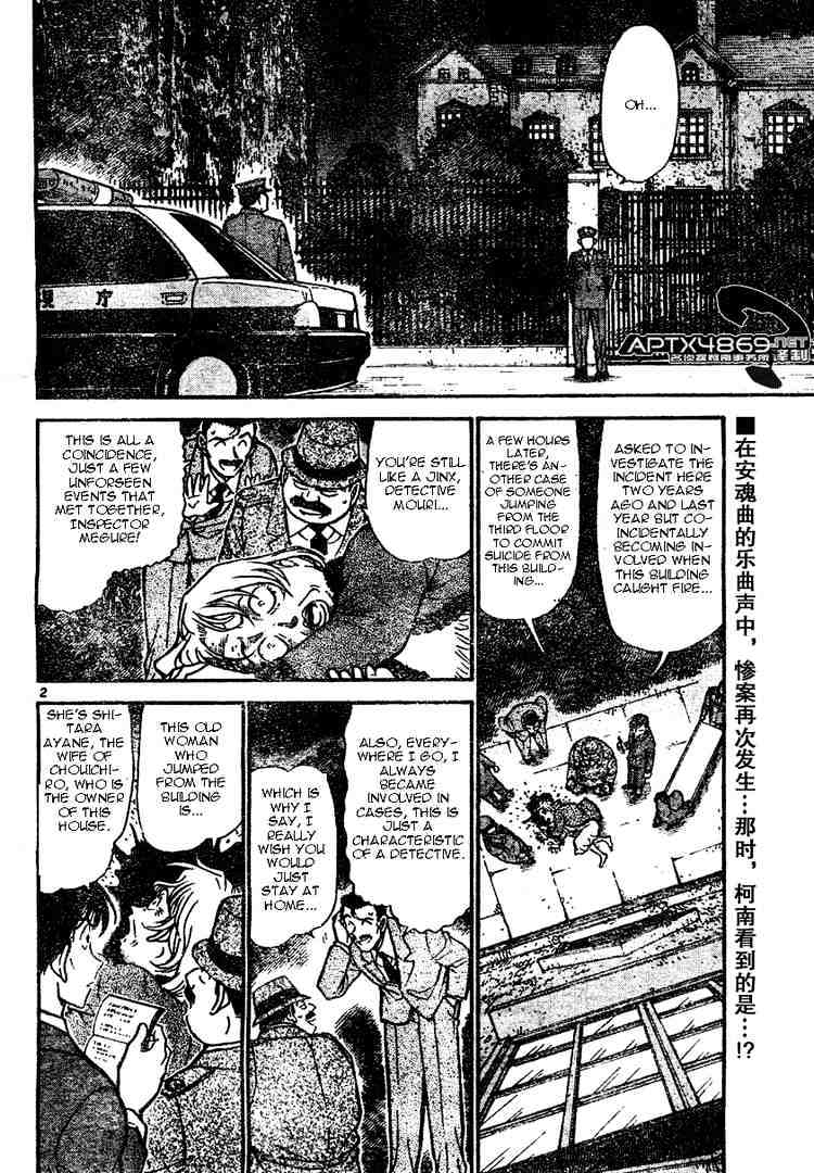 Detective Conan Chapter 473  Online Free Manga Read Image 2