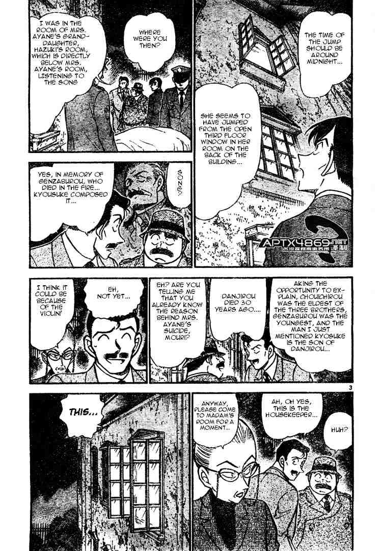 Detective Conan Chapter 473  Online Free Manga Read Image 3