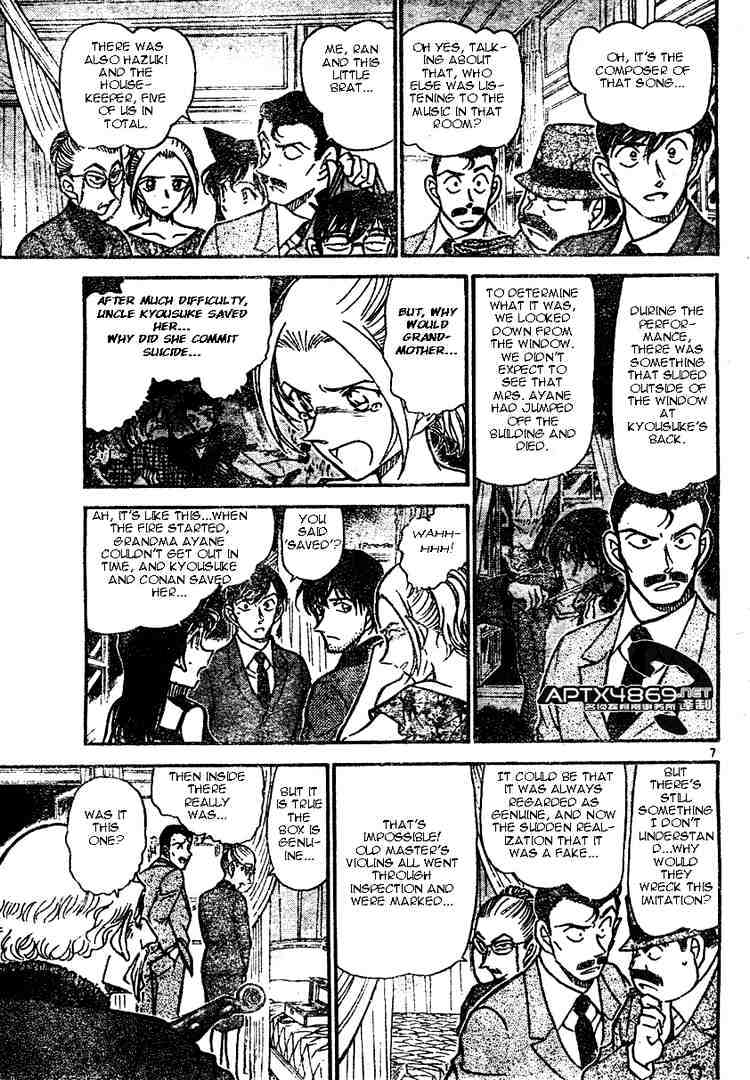 Detective Conan Chapter 473  Online Free Manga Read Image 7