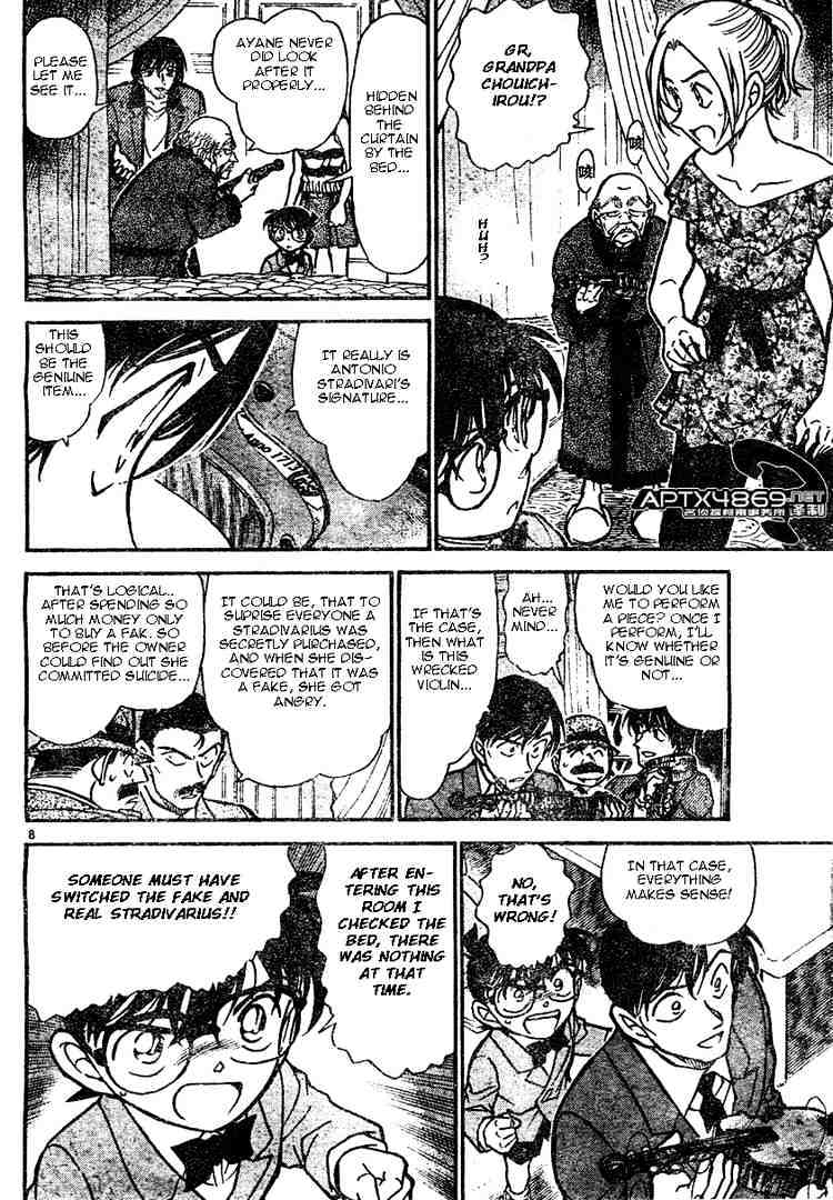 Detective Conan Chapter 473  Online Free Manga Read Image 8