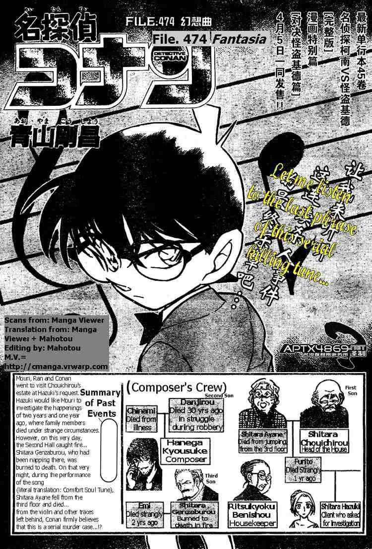 Detective Conan Chapter 474  Online Free Manga Read Image 1
