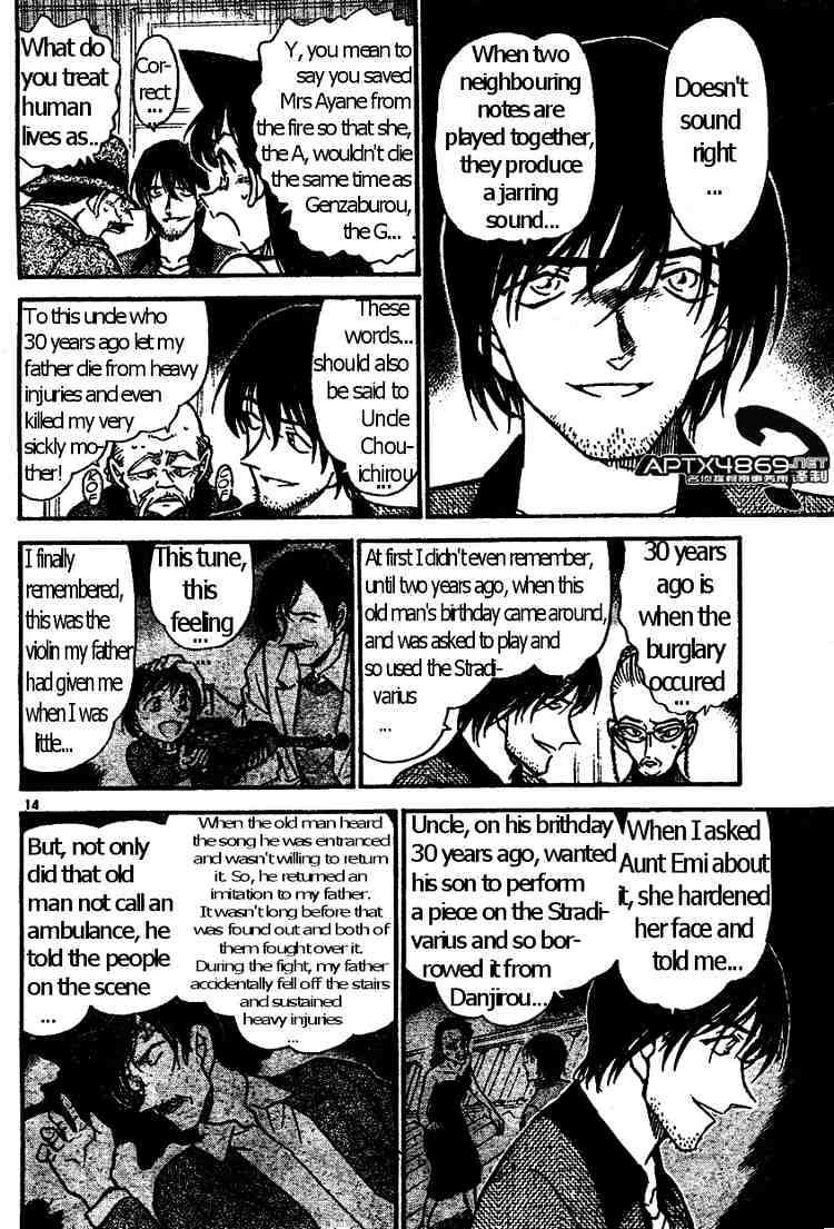 Detective Conan Chapter 474  Online Free Manga Read Image 14