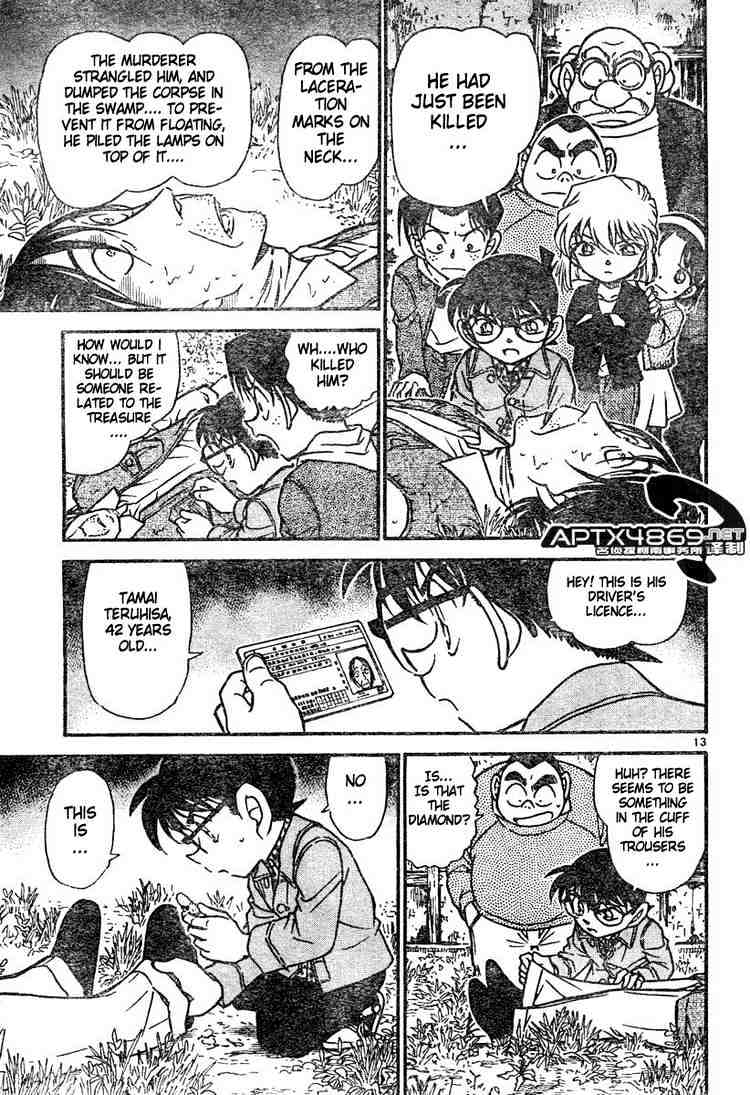 Detective Conan Chapter 475  Online Free Manga Read Image 13