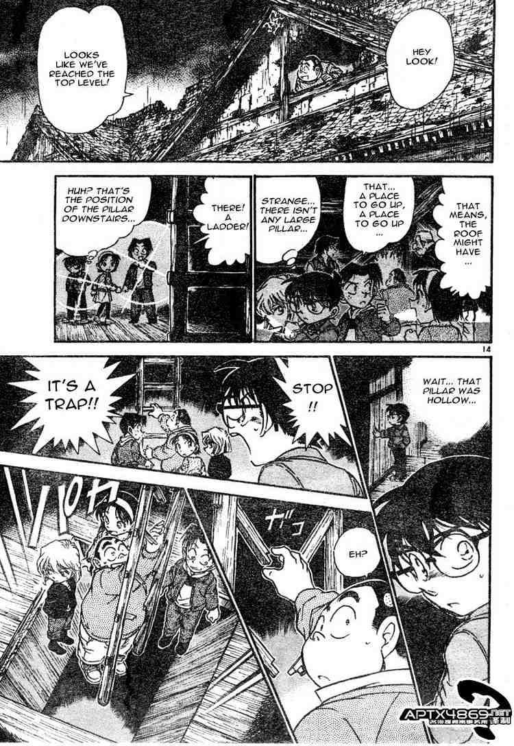 Detective Conan Chapter 476  Online Free Manga Read Image 13