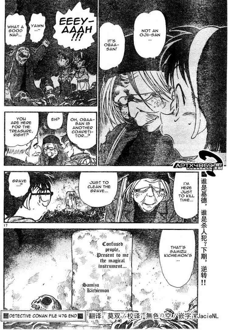 Detective Conan Chapter 476  Online Free Manga Read Image 16