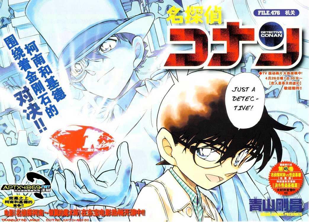 Detective Conan Chapter 476  Online Free Manga Read Image 2