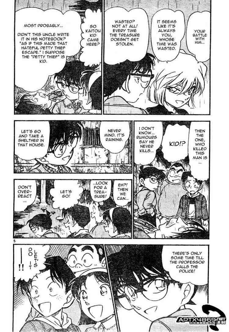 Detective Conan Chapter 476  Online Free Manga Read Image 4