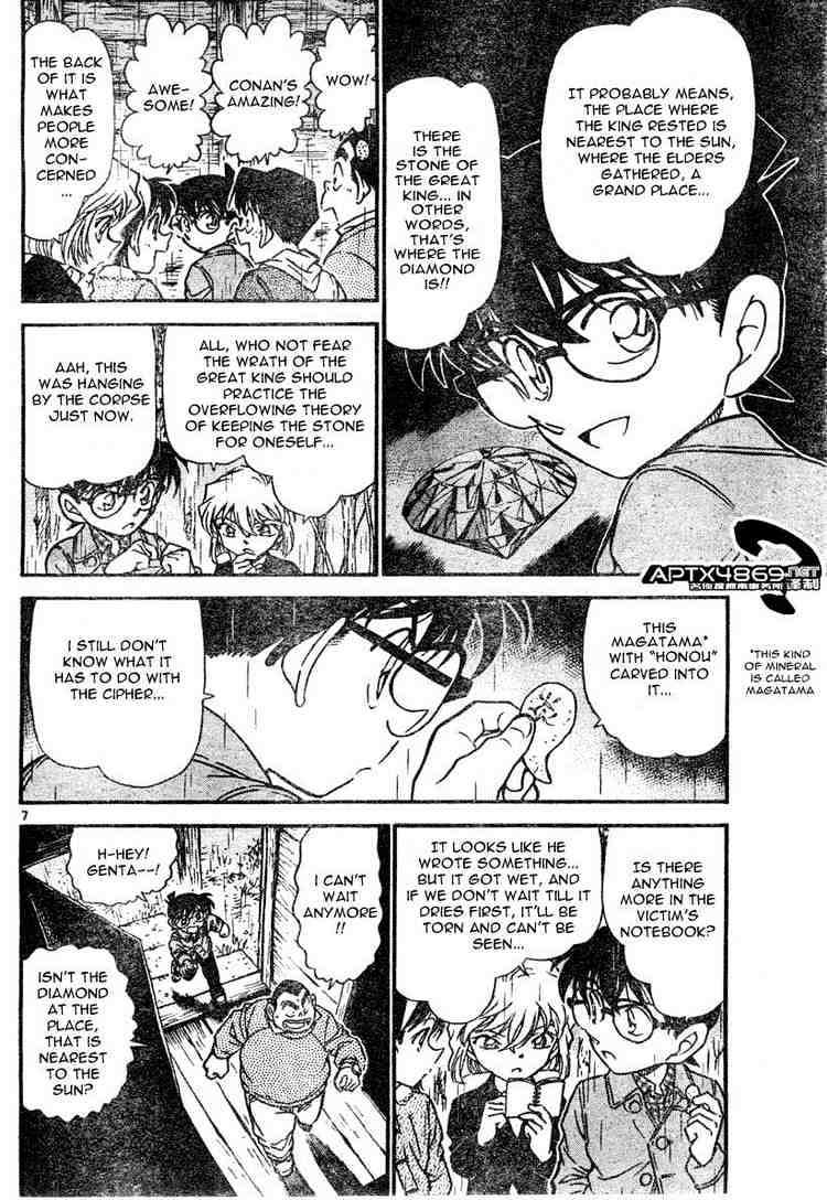 Detective Conan Chapter 476  Online Free Manga Read Image 6