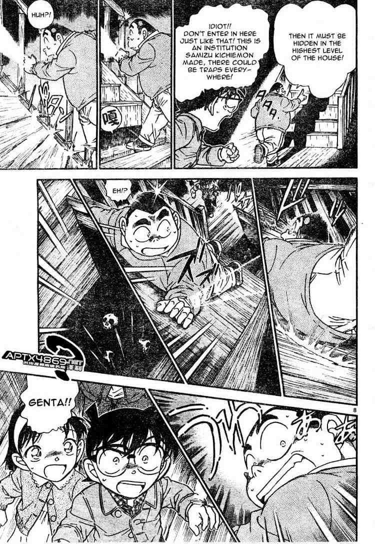 Detective Conan Chapter 476  Online Free Manga Read Image 7