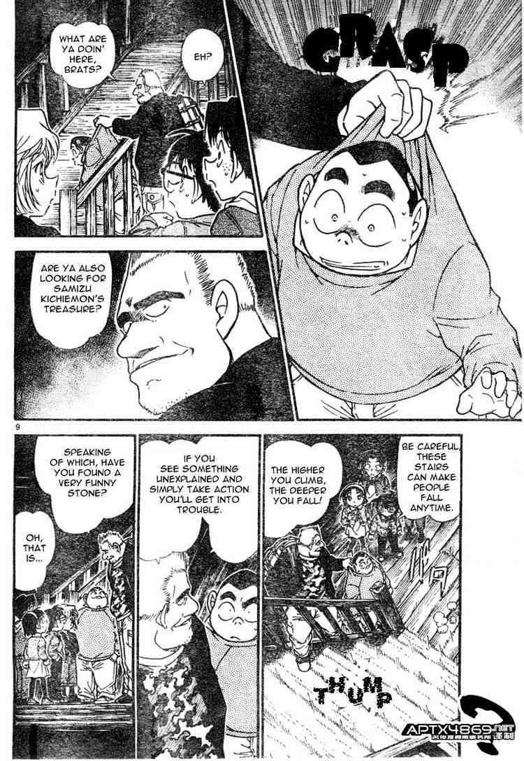 Detective Conan Chapter 476  Online Free Manga Read Image 8