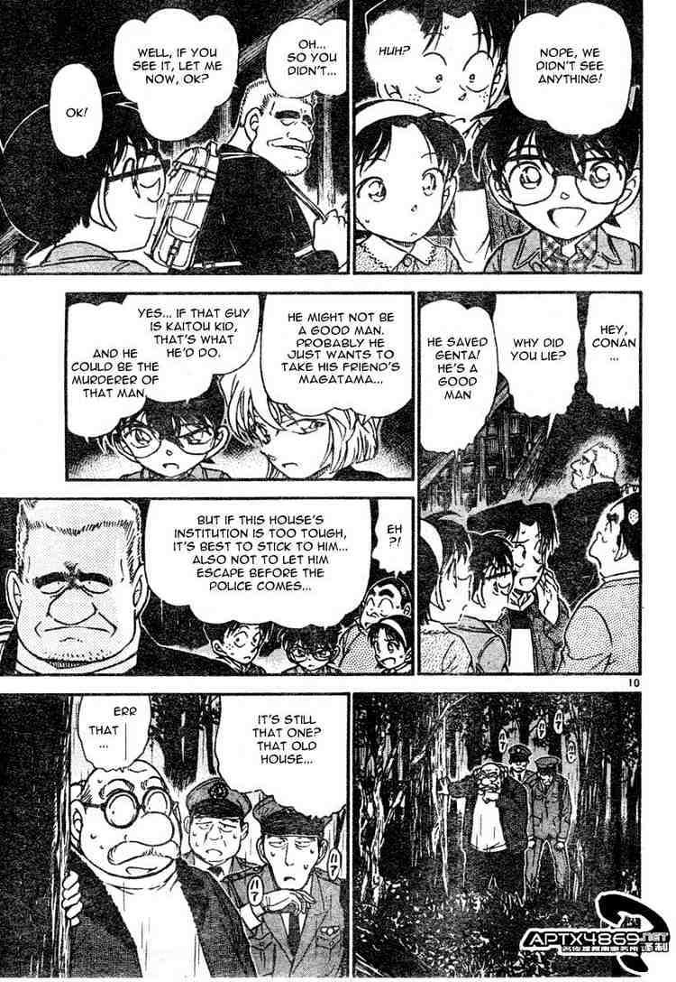 Detective Conan Chapter 476  Online Free Manga Read Image 9