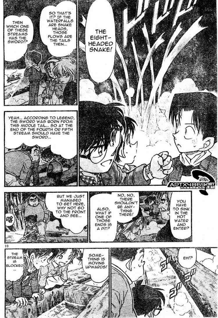 Detective Conan Chapter 477  Online Free Manga Read Image 10