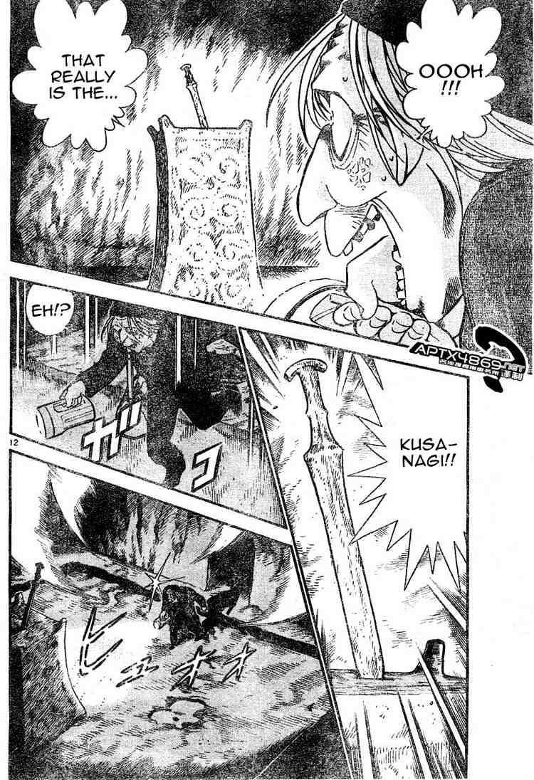 Detective Conan Chapter 477  Online Free Manga Read Image 12