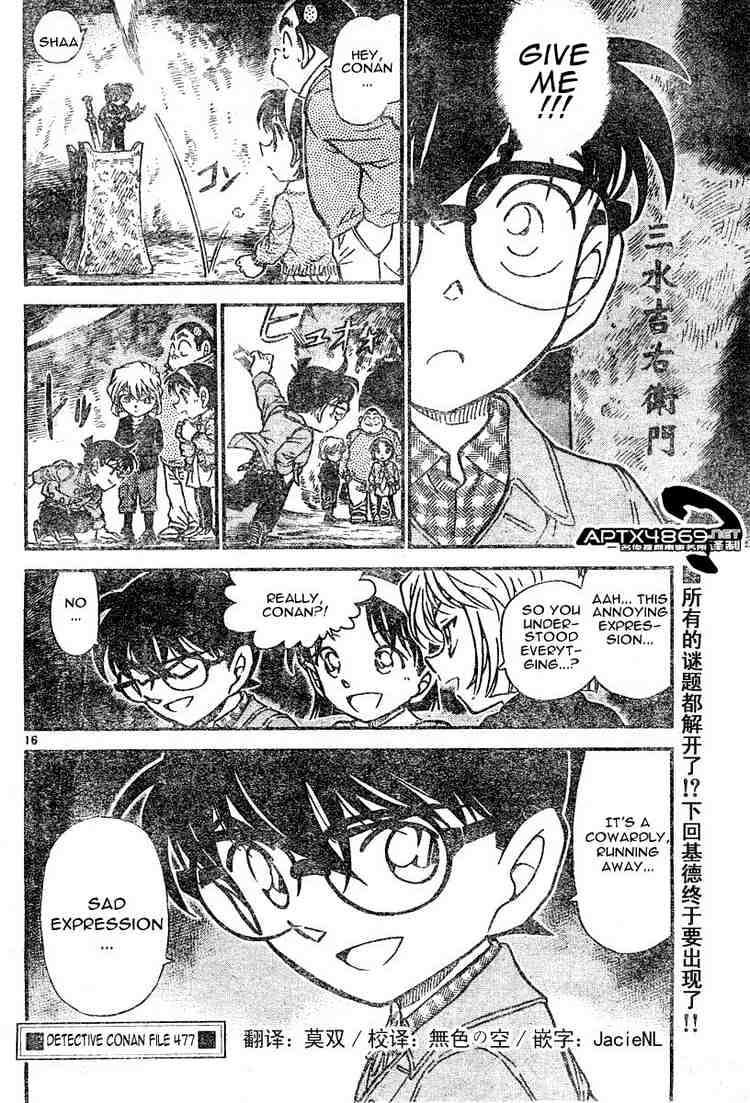 Detective Conan Chapter 477  Online Free Manga Read Image 16