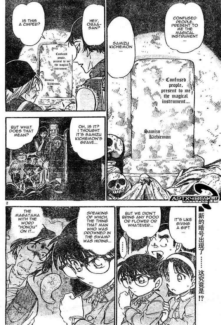 Detective Conan Chapter 477  Online Free Manga Read Image 2