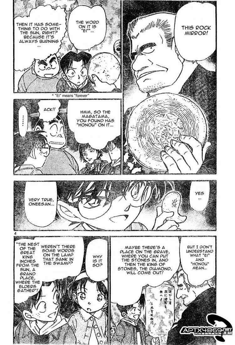 Detective Conan Chapter 477  Online Free Manga Read Image 4