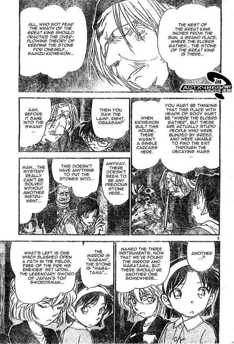 Detective Conan Chapter 477  Online Free Manga Read Image 5