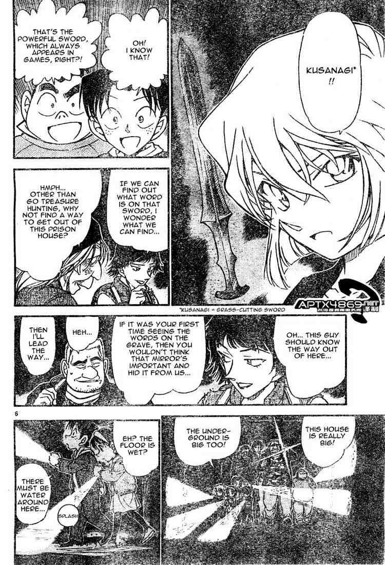 Detective Conan Chapter 477  Online Free Manga Read Image 6