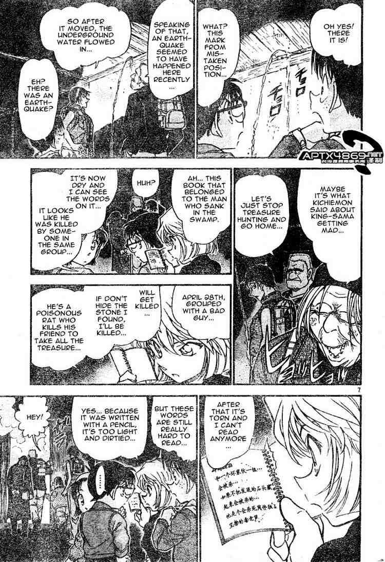 Detective Conan Chapter 477  Online Free Manga Read Image 7