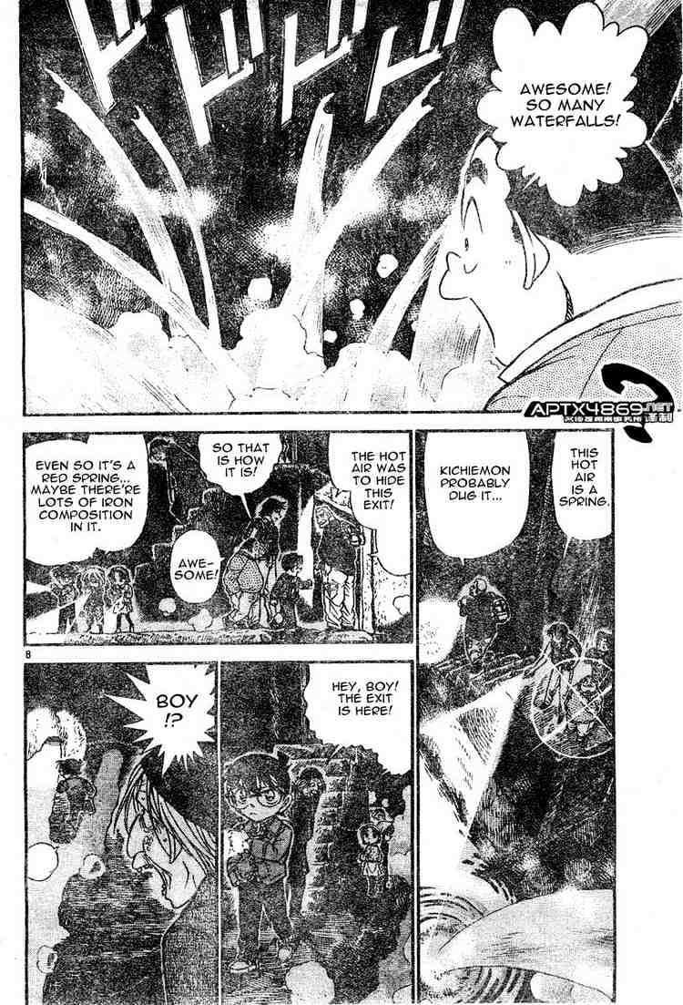 Detective Conan Chapter 477  Online Free Manga Read Image 8