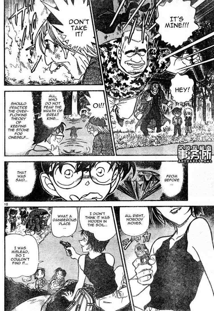 Detective Conan Chapter 478  Online Free Manga Read Image 10