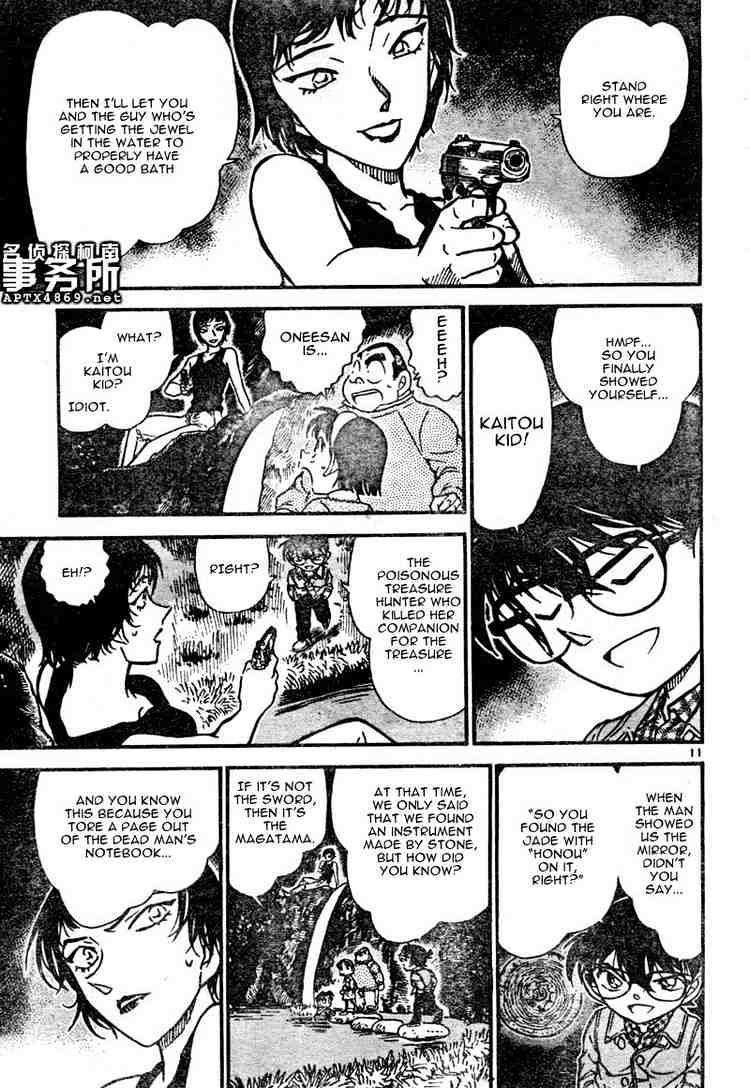 Detective Conan Chapter 478  Online Free Manga Read Image 11