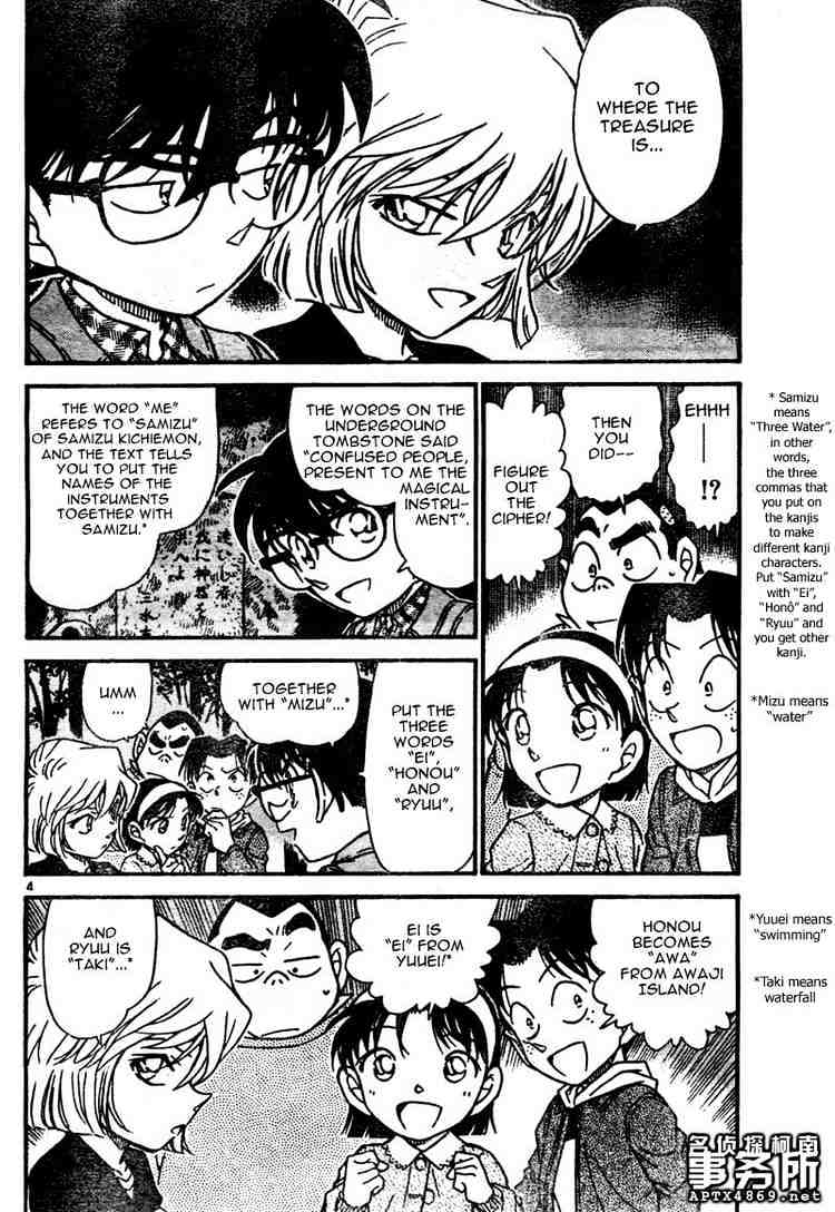 Detective Conan Chapter 478  Online Free Manga Read Image 4