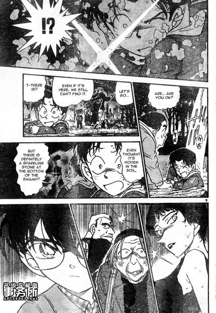 Detective Conan Chapter 478  Online Free Manga Read Image 9